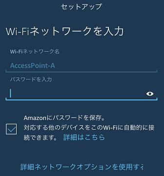 Wi-Fiネットワーク経由でインターネットに接続します