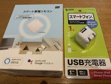 rs-wfirex4の本体に加えて別売のUSB電源アダプタが必要です。