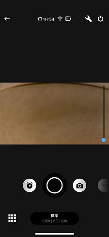 GoProアプリからでもGoProを制御できます