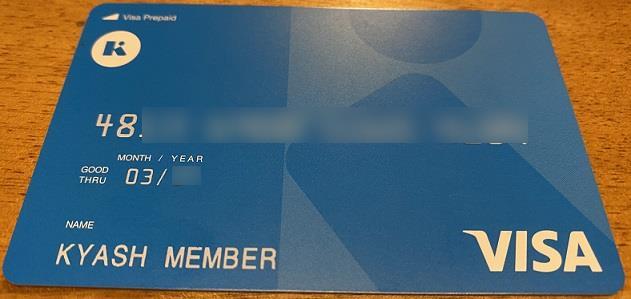 私が保有しているKyashカードです。