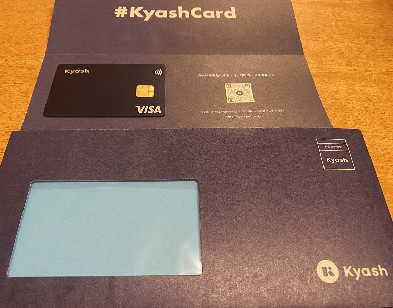 Kyashカードを受け取りました