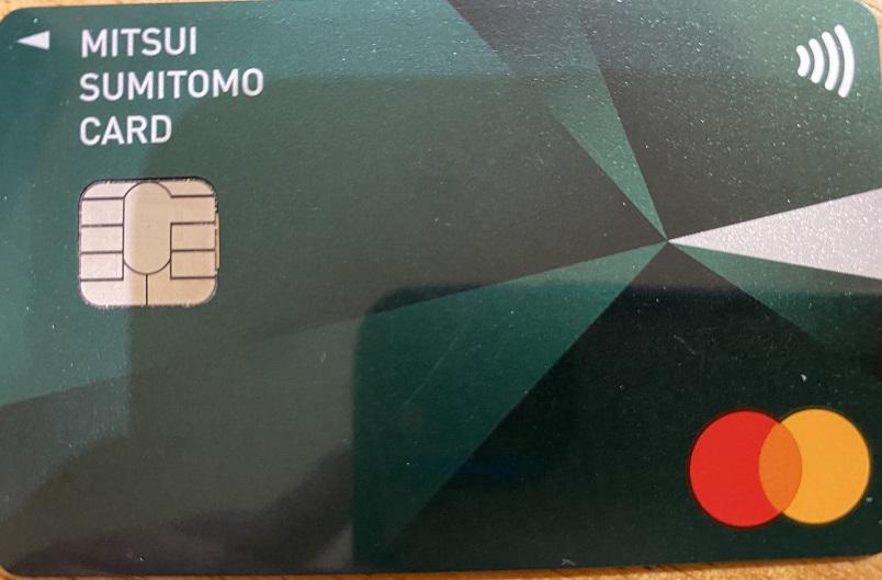 三井住友カード(NL)前面にはICチップとmastercardロゴのみ